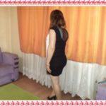 Ataköy Escort Bayan Gamze